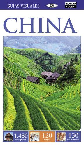 CHINA (GUÍAS VISUALES)