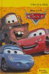 CARS. EL LIBRO DE LA PELÍCULA