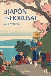 EL JAPON DE HOKUSAI