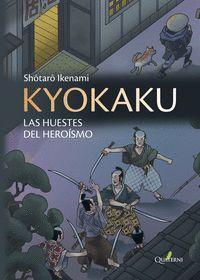 KYOKAKU. LOS PROTECTORES DE EDO