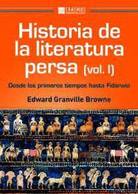 HISTORIA DE LA LITERATURA PERSA (VOLUMEN I)