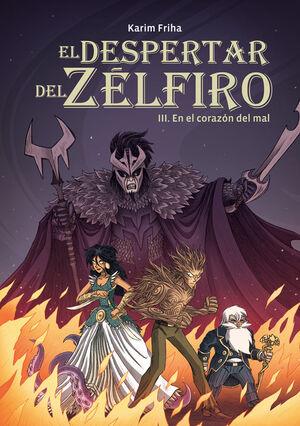 EL DESPERTAR DEL ZÉLFIRO 3