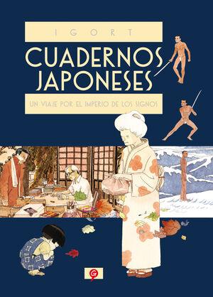 CUADERNOS JAPONESES I