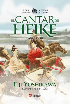 EL CANTAR DE HEIKE 3