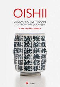 OISHII: DICCIONARIO ILUSTRADO DE GASTRONOMIA JAPONESA