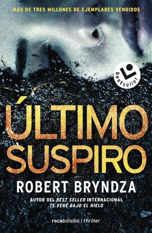 ÚLTIMO SUSPIRO (SERIE ERIKA FOSTER 4)