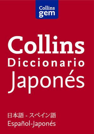 DICCIONARIO JAPONÉS (GEM)