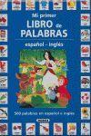 MI PRIMER LIBRO DE PALABRAS ESPAÑOL - INGLÉS