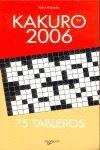 KAKURO 2006