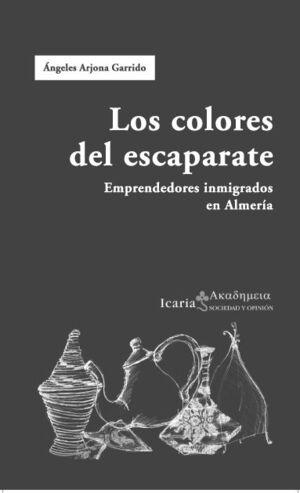 LOS COLORES DEL ESCAPARATE
