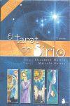 T. DE SIRIO, EL (ESTUCHE)