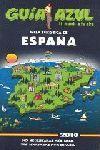 GUÍA TURÍSTICA DE ESPAÑA 2010