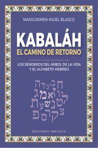 KABALAH EL CAMINO DEL RETORNO