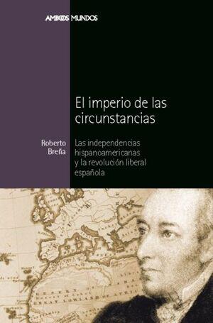 IMPERIO DE LAS CIRCUNSTANCIAS, EL