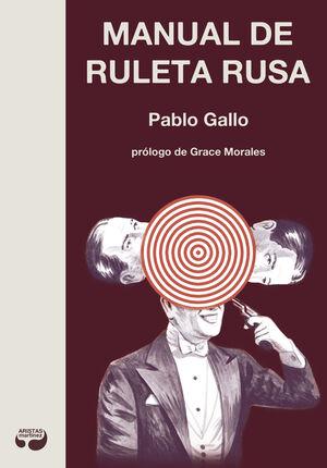 MANUAL DE RULETA RUSA
