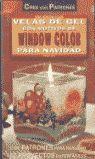 SERIE WINDOW COLOR Nº 7. VELAS DE GEL WINDOW COLOR PARA NAVIDAD