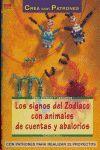 SERIE ABALORIOS Nº 30. LOS SIGNOS DEL ZODIACO CON ANIMALES DE CUENTAS Y ABALORIO