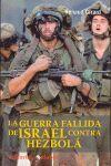 LA GUERRA FALLIDA DE ISRAEL CONTRA HEZBOLÁ
