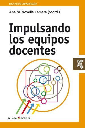 IMPULSANDO LOS EQUIPOS DOCENTES