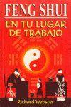FENG-SHUI EN TU LUGAR DE TRABAJO